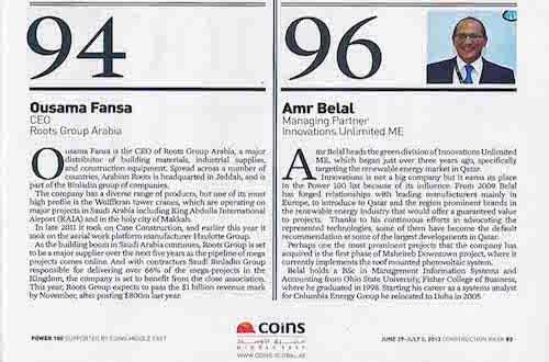 Amr Belal power 100