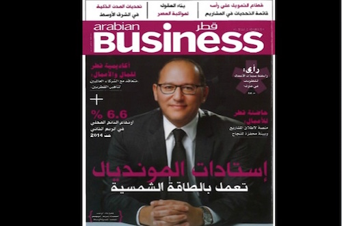 Amr_Belal Arabian Business Qatar